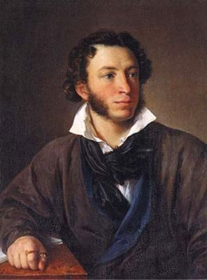 English: Alexander Pushkin