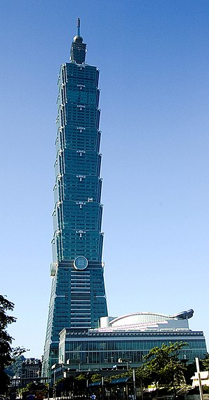Taipei 101, the tallest building in Xinyi Dist...