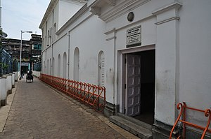 English: Birth place of Narendranath Dutta (Sw...