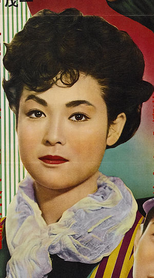 Ayako Wakao at detail of movie poster for 1956...