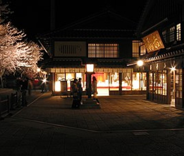 Illuminated Cherry Blossoms Light From The Shop Windows And Japanese Lantern At Night In Ise Mie Japan