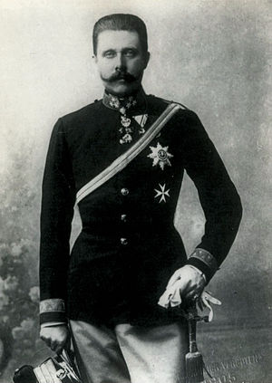 English: Archduke Franz Ferdinand of Austria w...