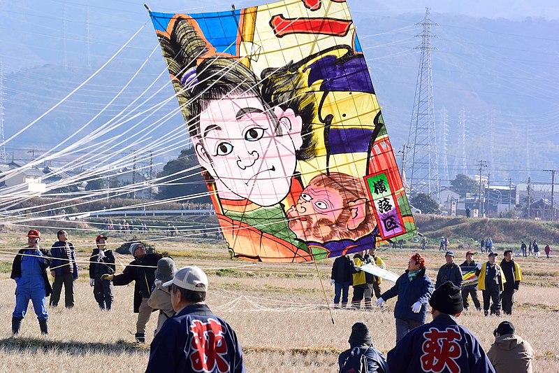 takoage brincadeira japonesa típica do ano novo no japão, shogatsu