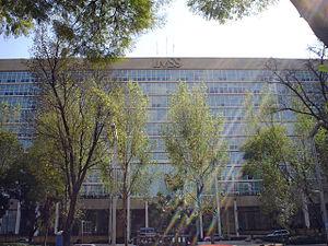 Español: Oficinas centrales del Instituto Mexi...