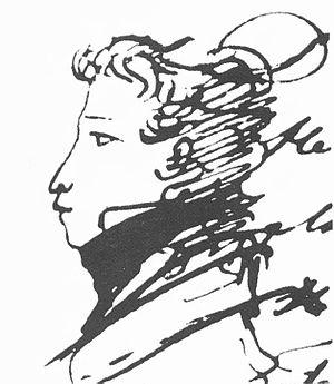 English: Russian poet Alexander Pushkin (1799-...