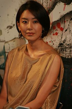 Yoon Jung-hee (South Korean actress, born 1980) in July 2008
