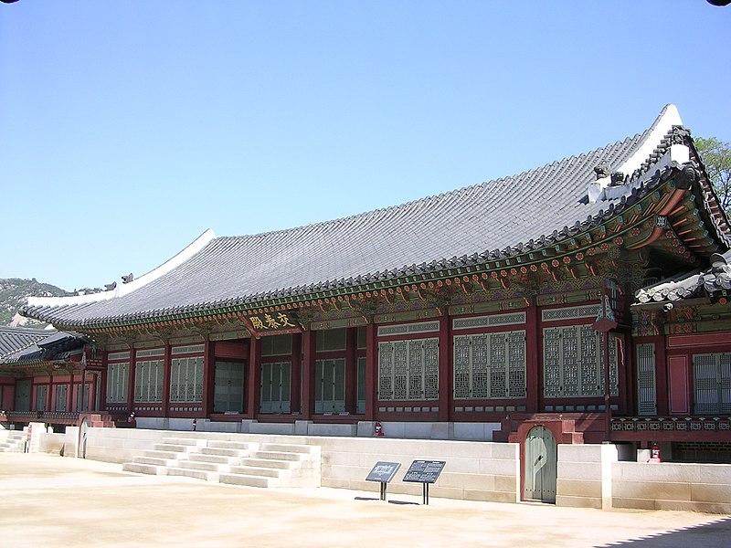 File:Gyeongbokgung-KyoTaeJeon.JPG