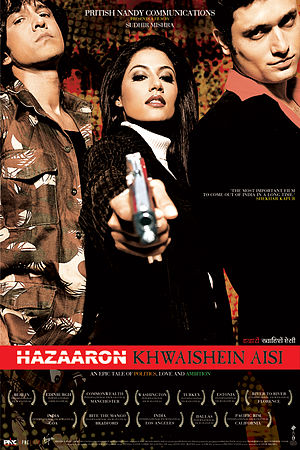 English: The official movie poster of Hazaaron...