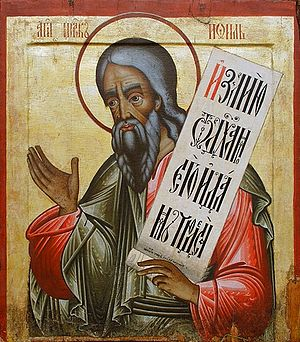 Prophet Joel, Russian icon from first quarter ...