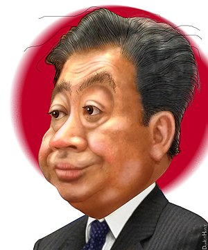 Yoshihiko Noda (May 20, 1957 - ) is a politici...