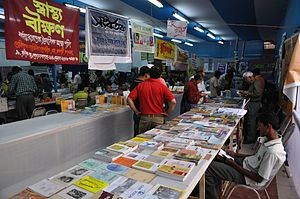 Kolkata Book Fair 2011 - India 2011-02-04 0530