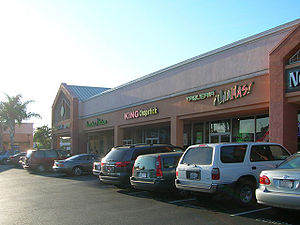 Strip mall in Santa Clara, California