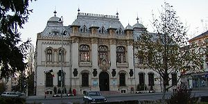 English: Craiova - The City Hall