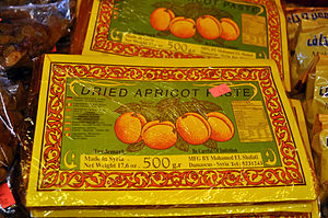 English: Packaged apricot paste from Syria.