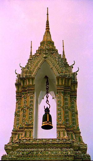 Thai bell, Wat Pho, Detail, Bangkok, Thailand