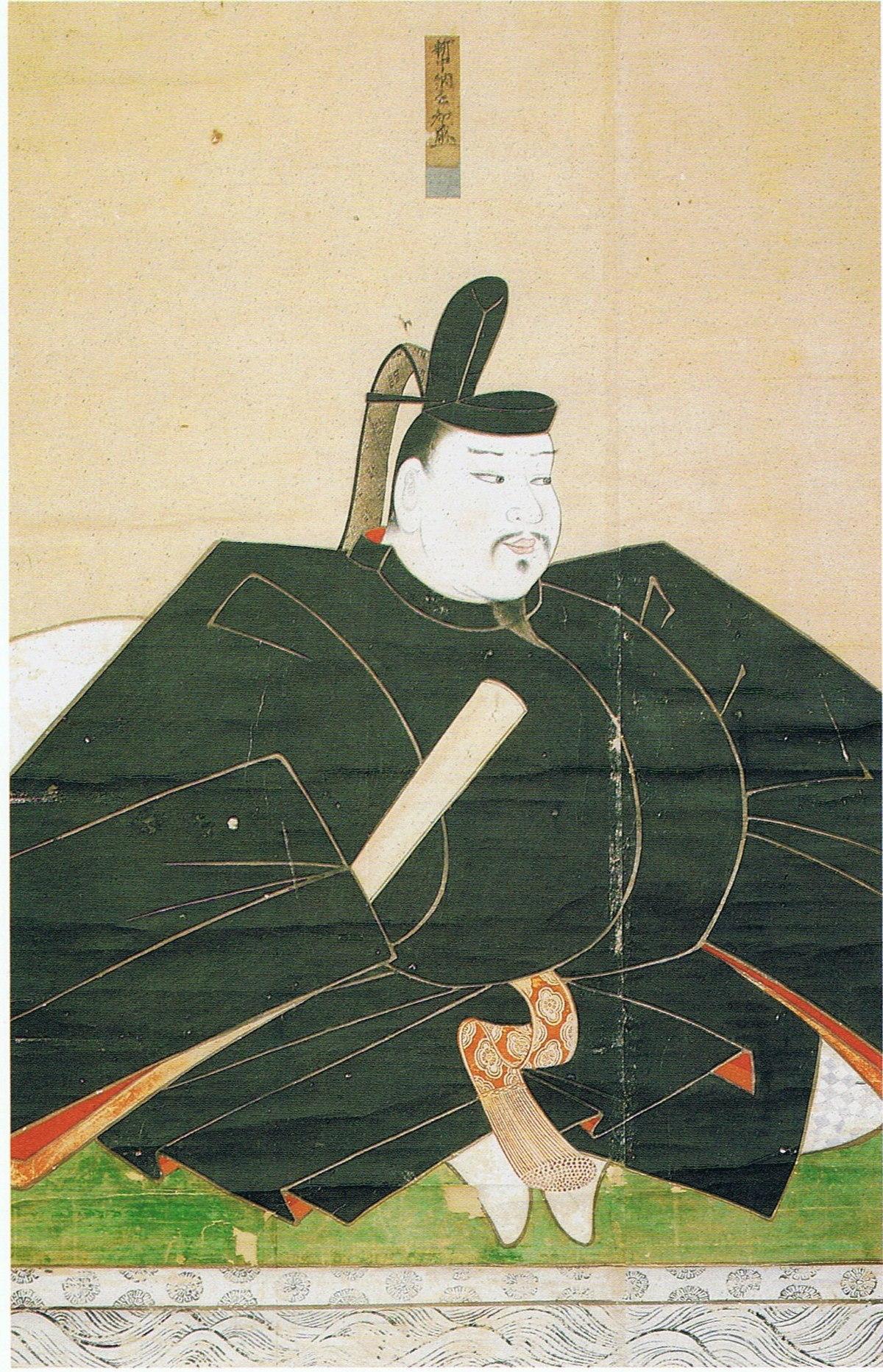 Taira No Tomomori Wikipedia