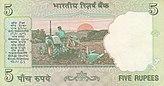 5 Rupees (Reverse).jpg