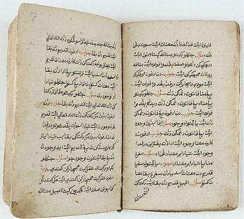 Nederlands: Handschrift. Boek in Arabisch schr...