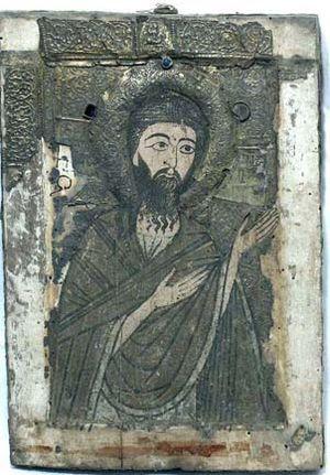 English: John the Baptizer. Kutaisi. second ha...