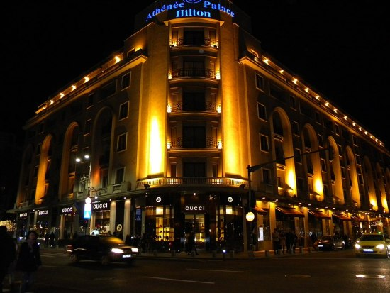 Athenee Palace Hilton Bucharest Hotel - Romania private tailor made tour