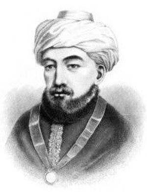 English: Moses Maimonides, portrait, 19th century.