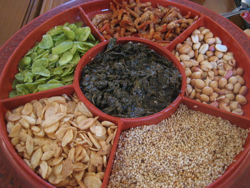 File:Pickled tea (lahpet).JPG