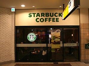 Starbucks Ueno