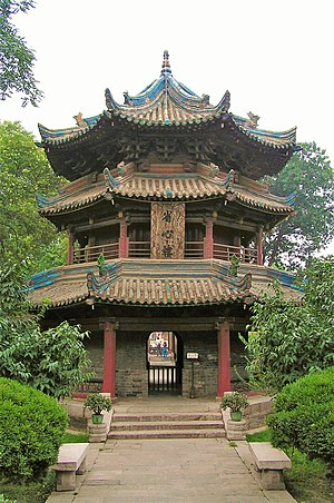 A Chinese pavilion instead of a minaret at the...