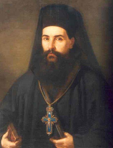 File:Gheorghe Tattarescu - Arhimandritul Iosif Naniescu.jpg