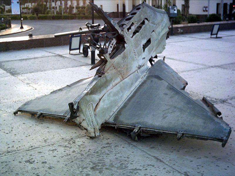 File:Israeli A-4 Skyhawk Wreckage.jpg