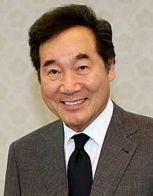 Lee Nak-yeon 이낙연