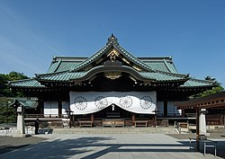 Yasukuni Shrine 201005.jpg