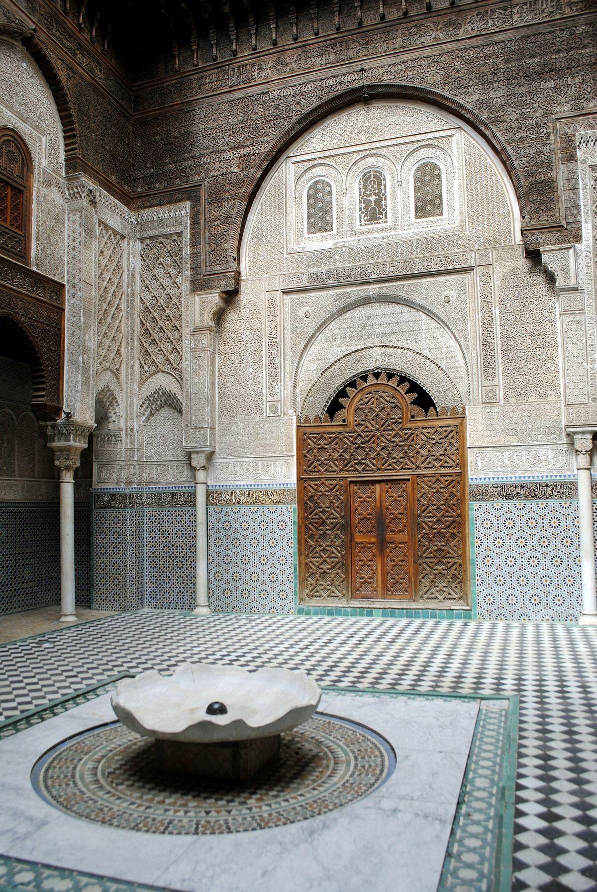 Al Attarine Madrasa Wikipedia