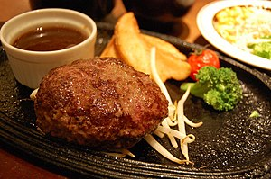 meat yazawa lunch hamburg (Salisbury steak)