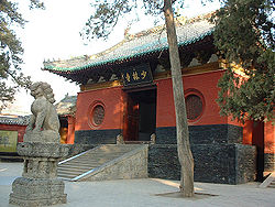 Main gate of the Shaolin Monastery in Henan, China.
