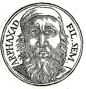 Alphaxad was one of the five sons of Shem.