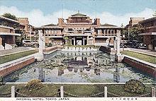 旧帝国ホテルの参考画像