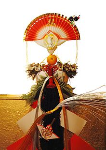 Kagami Mochi Wikipedia