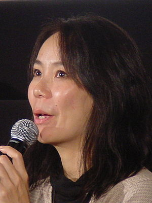English: Japanese film director Naomi Kawase a...