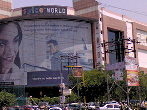 Spice Mall Entrance, NOIDA