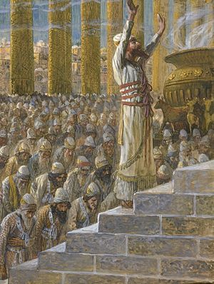 Solomon Dedicates the Temple at Jerusalem, c. ...