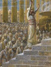 English: Solomon Dedicates the Temple at Jerus...
