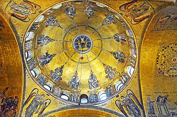 English: The Pentecost Mosaic, in the center i...