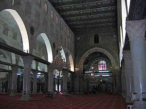 Interior of the Al Aqsa mosque on Haram al Sha...