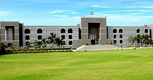 English: Gujarat High Court in Ahmedabad