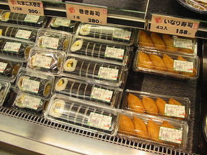 Photo I took in of a sushi case in a Kansai Su...