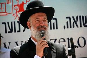 English: Ashkenazi Chief Rabbi Yona Metzger עב...