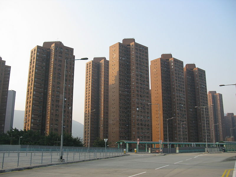 File:Siu Hong Court.jpg