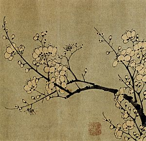 English: Plum Blossoms, scroll, color on paper...