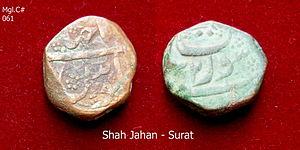 English: Shah Jahan copper coin, Surat mint